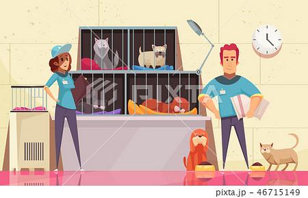 Animal Shelter Horizontal Illustration 46715149