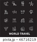 トラベル 世界 アイコンのイラスト 46716219