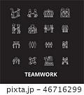 チームワーク アイコン チームのイラスト 46716299