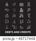 46717448