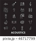 音 音声 音響のイラスト 46717799