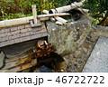 竹 手洗い 清潔の写真 46722722