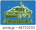 車 自動車 洗うのイラスト 46723255