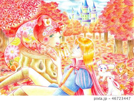 紅葉と王子様と恋くま 46723447