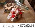 プレゼント バレンタイン 手作りの写真 46726284