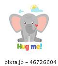 Jungle animal t shirt design 46726604