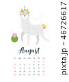 2019 year monthly calendar 46726617