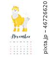 2019 year monthly calendar 46726620