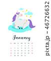 2019 year monthly calendar 46726632
