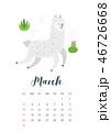 2019 year monthly calendar 46726668
