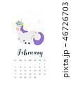 2019 year monthly calendar 46726703