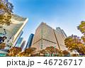 新宿 紅葉 ビルの写真 46726717