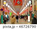 店舗 新年 ショッピングの写真 46726790