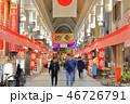 新年 ショッピング 正月の写真 46726791