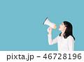 女性 拡声器 ビジネスウーマンの写真 46728196