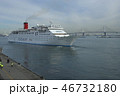横浜港大さん橋を離岸する客船 46732180