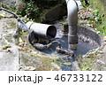 家庭排水をポンプでくみ上げる 汚水用ポンプ 46733122