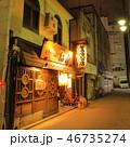 都会 都市 路地の写真 46735274
