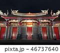 中国建築 中華建築 神宮 46737640
