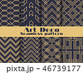 デコ アート 美術のイラスト 46739177
