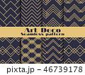 デコ アート 美術のイラスト 46739178