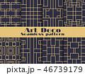 デコ アート 美術のイラスト 46739179
