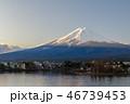 富士 富士山 モーニングの写真 46739453