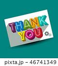 Thank You Retro Vector Design 46741349