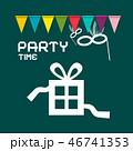 Party Card Vector Design 46741353