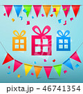 Party Design with Flags and Paper Cut Gift Boxes 46741354