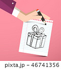 Gift Box on Paper Notebook with Pencil in Hand  46741356