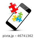 Colorful Puzzle Pieces on Smartphone. 46741362