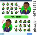 ビジネスマン 黒人 アイコンのイラスト 46741541