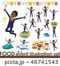 ビジネスマン 黒人 食事のイラスト 46741543