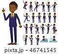 ビジネスマン 黒人 外国人のイラスト 46741545