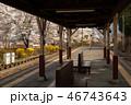 秩父鉄道 春の武州日野駅⑨ 46743643