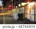 屋台 中洲 歓楽街の写真 46744939