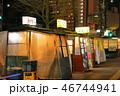 屋台 中洲 歓楽街の写真 46744941