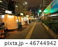 屋台 中洲 歓楽街の写真 46744942