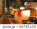 屋台 中洲 歓楽街の写真 46745120