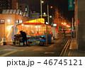 屋台 中洲 歓楽街の写真 46745121