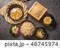 米 ご飯 飯の写真 46745974