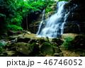きれい 綺麗 滝の写真 46746052