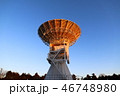 朝日に輝く石岡測地観測アンテナと筑波山  石岡市風景 46748980