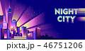 都市 ナイト 夜のイラスト 46751206