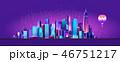 都市 ネオン 照明のイラスト 46751217