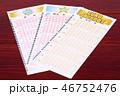 くじ ロト 切符の写真 46752476