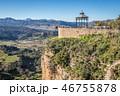 Patio in Ronda Spain 46755878