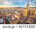Sunset in Malaga 46755880