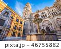 Malaga Cathedral 46755882